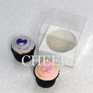 1 Cupcake Clear PVC Box($1.65/pc x 25 units)